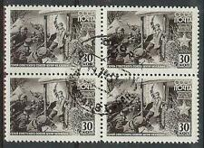 Russia 1942-44 Sc# 863  WWII Hero Chekalin black Soldier block 4 NH CTO
