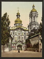 The Lavra Gate Kiev A4 Photo Print