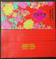 ANG POW RED PACKET - PARKSON 2015  (2 PCS)