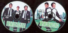 Heat Team Import Special Edition DVDs Aaron Kwok Eason Chan NO CASE