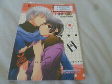 NEW SEALED YAOI DOUJENSHI JAPAN COMIC LA VIE EN ROSE POWERS HETALIA FAN BOOK NFS