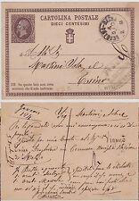 # BERGAMO BASSA: 1875 CART. POSTALE 10c. CON TIMBRINO E. FERRARIA- negoziante