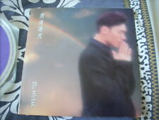 a941981  Andy Hui 許志安 Sunshine after Rain 雨後陽光 HK Promo CD Single for DJs (One Song Only)