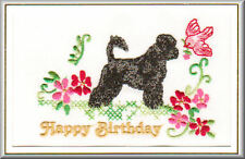 Portuguese Water Dog Birthday Card Embroidered by Dogmania FREE PERSONALISATION
