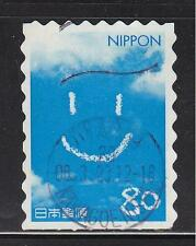 JAPAN 2003 PERSONALIZED STAMP HAPPY FACE COMP. SET OF 1 STAMP PH3SL SC#2874A USE