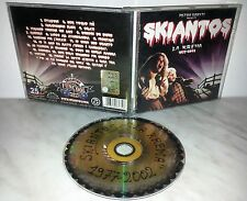 CD SKIANTOS - LA KREMA 1977 - 2002