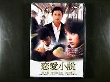 Japanese Movie Drama RENAI SHOSETSU DVD