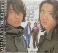 Kinki Kids - Album B