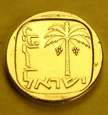 NLM KM#106 One 1 Agora Israeli Israel Coin from the New Agorah Series Holy Land