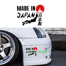 1p Japan Made Rising Sun JDM Stance Low Japanese Performance Vinyl Sticker Decal