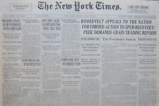 7-1933 WWII July 25 GANG CHIEF JAILED IN HAMM ABDUCTION; THREE AIDES HELD.