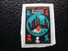 FRANCE - vignette nsg sur fragment (journee ecole publique) (A24) stamp french