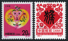 China PRC 2378-2379, MNH. New Year.Year of the Monkey. Peach; Plum branches,1992