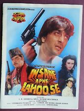 Press Book Indian Movie promotional Song book Pictorial Insaaf Apne Lahoo Se1994
