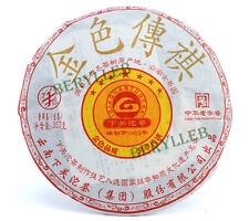 Jin Se Chuan Qi * 2011 Yunnan Xiaguan 7-Year Aged Leaves Raw Pu'er Tea 357g
