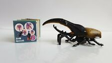 Yujin Insect Movable String Action Crawling Beetle Retro Toy Figurine #1
