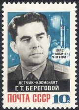 Russia 1968 Soyuz 3/Cosmonaut/Astronaut/Space/Rockets/People/Rockets 1v (n11809)