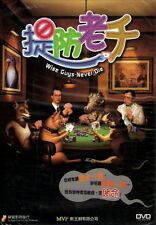 Wise guys never die DVD Nick Cheung Wong Jing Alice Chan NEW R0 Eng Sub Comedy