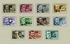 HUNGARY 1954. SCIENTISTS NICE COMPLETE SET MNH (**)