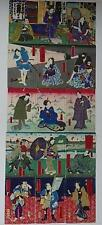 Japanese Ukiyo-e Woodblock Print Book 4-643 15-volume Nagashima Mosai 1878