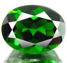 1.63 ct Natural Oval-cut Chrome-Green IF Chrome Diopside (Russia)