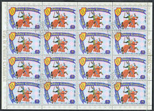 Equatorial Guinea 1975 Knights Horses Full Complete Sheet #S62