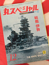 IJN ISE Japanese Navy Battleship Carrier Hybrid Maru Special 12 Book