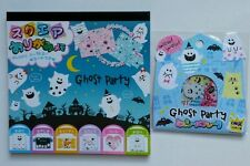 Crux Ghost Party Kawaii Stickers Sack sticker flakes Halloween origami memo pad