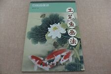 Koi Carp Fish Lotus Flower Painting Sumi-E Book Gongbi Tattoo Flash Reference
