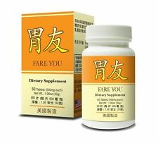 Chinese Herbal Medicine For Support A Healthy Digestive System Made in USA