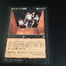 MTG MAGIC STRONGHOLD GRAVE PACT (JAPANESE) NM