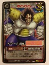 Dragon Ball Card Game Prism D-438 D6 Version Vending Machine