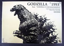 GODZILLA VS MECHAGODZILLA 1993 Vinyl Model Kit KAIYODO Sakai MINT IN BOX New MIB