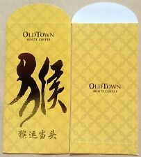 Red packet ang pow Old town 1 pcs 2016