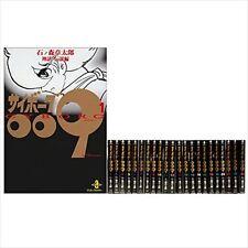 Cyborg 009 Vol.1-23 Comics Complete Set Japan Comic F/S