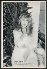 1982 Stevie Nicks Fleetwood Mac JAPAN mag photo pinup mini poster / clipping 10m