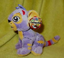 "NEW Neopets 6"" Stuffed Plushie KOUGRA Lavender Purple Gold TOY Soft"
