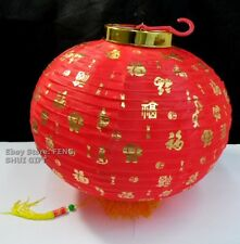 2x SET Chinese Oriental Party Red Festival Outdoor New year Lantern Decoration c