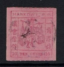 Hankow SC# 3 - Used (Appears CTO / Full Gum / Hinge Rem) - 082116