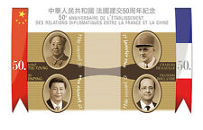 """POLITICAL LABELS NP """"50 year Relation China-France / XI JINPING & HOLLANDE"""" 2014"""