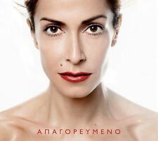 Apagorevmeno by Anna Vissi (CD, Dec-2008, Sony BMG) Digipak