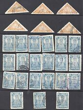 Bolivia Stamps  Sc C80-81 of 27 used