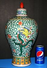 "Rare 16"" Antique Chinese Famile Rose Porcelain Dragon Phoenix Vase Kangxi Mark"