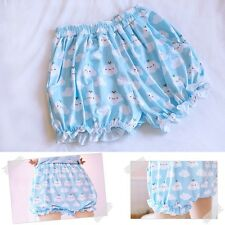Cloud Emoticon Kaomoji Kun Bloomer Pumpkin Shorts School Grils Knickers Pants