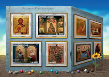 Sierra Leone 2016 MNH Russian Religious Art 4v M/S Icons Paintings Stamps