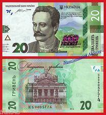 UKRAINE UCRANIA 20 hryven 2016 Pick NEW SC / UNC