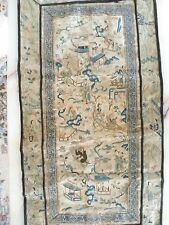 Antique Chinese Silk Embroidery Weaving Panel- Very Fine