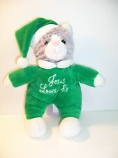DANDEE CAT - MERRY MERRY MUSICAL SOFT PAL - SINGS JESUS LOVES ME - EUC