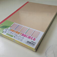 Made in Japan for Japanese Market Blank Journal - Recycled Paper - 5 pack - New