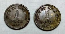 Republic India 1957 & 1964 - 1 Naya Paisa & 1 Paisa Copper & Brass Set of 2 Coin